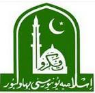 (IUB) Islamia University Bahawalpur 5th Merit List 2014