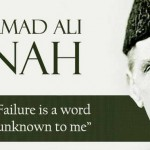 Quaid Day Wallpapers,Quotes
