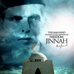 Quaid-e-Azam Muhammad Ali Jinnah Day 2020 HD Wallpapers