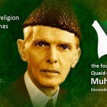 quaid azam pics and wallpapers