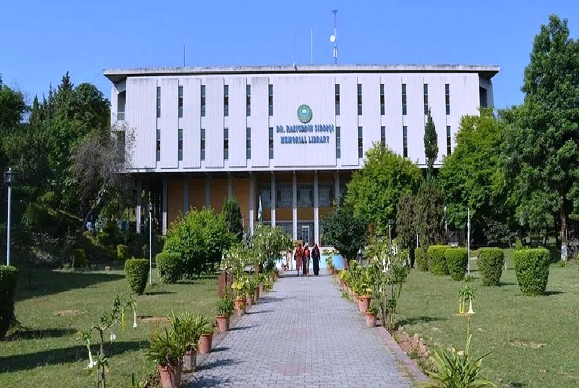 Quaid-e-Azam University BA BSc Annual Exams Result 2020