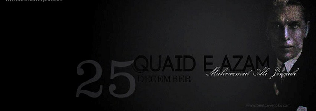 Quaid e Azam Day 25 December 2021