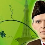 wallpapers of quaid day