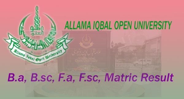 AIOU ba,bsc,f.a, fsc & matric result spring semester 2014