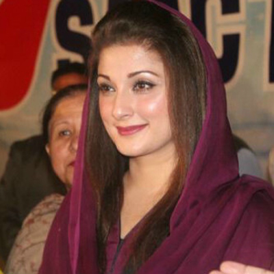 maryam nawaz daughter of PM Nawaz sharif pics