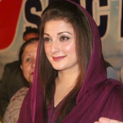 maryam nawaz daughter of PM Nawaz sharif pics