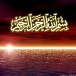 beautiful islamic wallpapers for mobile