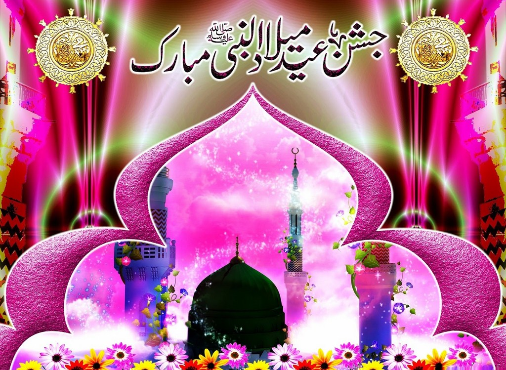 12th Rabi ul Awal HD Wallpapers December 2018 | WebStudy