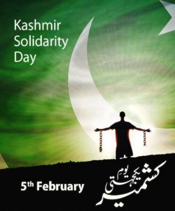 5 february 2015 kashmir day pictures