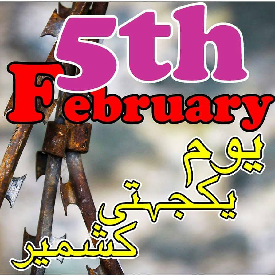 kashmir day on 5 february 2021 wallpapers & pictures & history