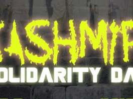 kashmir day wallpapers, pictures & history