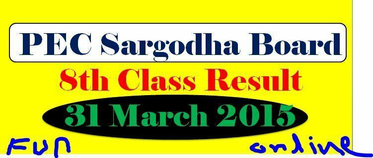 Pec 8th Class Result 2015 PDF Download