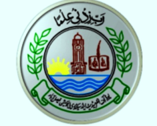 Bise Faisalabad Intermediate 2nd Year F.a, F.sc, ICS Roll No Slips