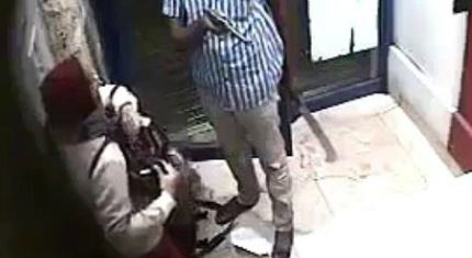 Thief Killed a girl In ATM Room