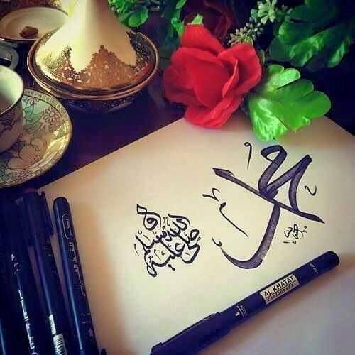 hadis mubarik wallpapers pictures