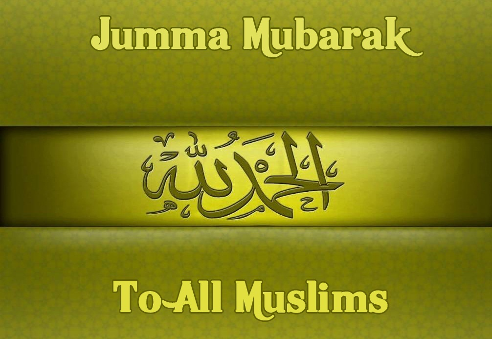Jumma-Mubarak-Latest-HD-Wallpapers-Free