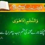 Shab-e-Meraj-images