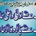 Shab-e-Meraj-pictures