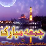 ramzan 2nd jummar mubarik wallpapers