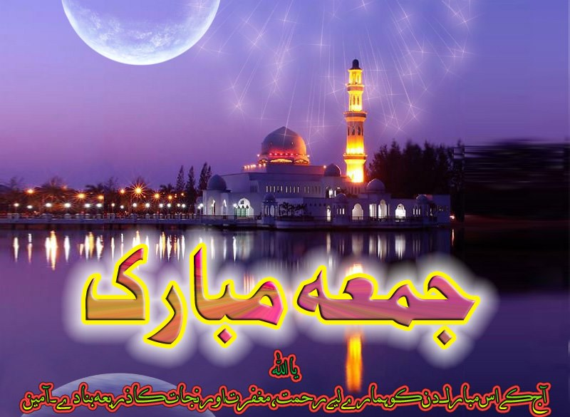 ramzan 2nd jummar mubarik wallpapers