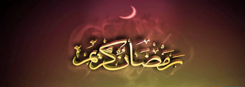 Ramzan-3D-Facebook-Cover