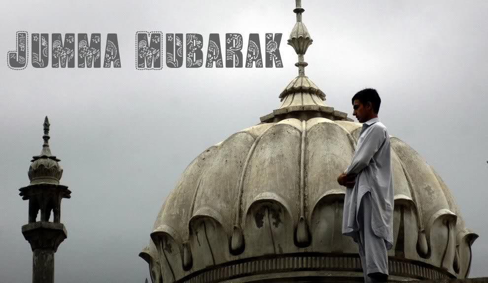 Ramzan-Jumma-Mubarak-Wishes-Quotes-2015-webstudy.pk