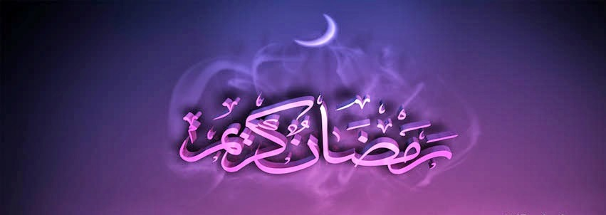 Ramzan Mubarak Facebook Covers Ramadan Timeline Photos-
