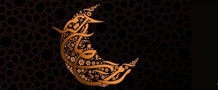 ramazan kareen fb cover pics