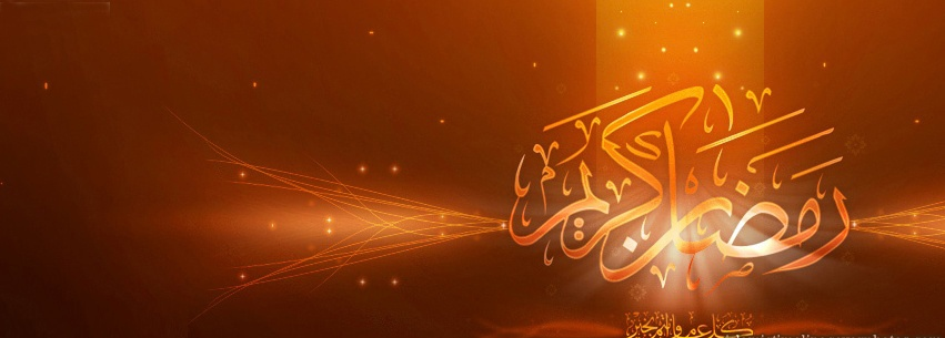 latest_new_Orange_Ramadan_Kareem_Cover_Photo_for_facebook_2013