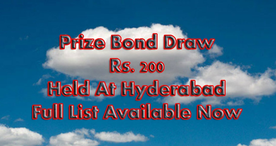 prize bond rs 200 draw result 15th june 2015-webstudy.pk