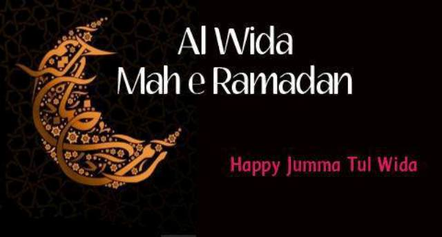 Alvida Jumma wallpapers