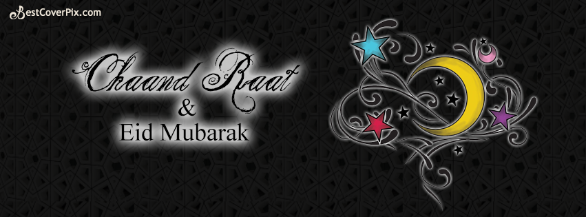 Chaand-raat-and-eid-mubarak-facebook-covers-webstudy.pk