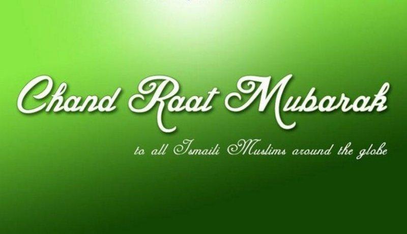 Chand-Raat-Eid-Mubarak-Facebook-Covers-webstudy.pk