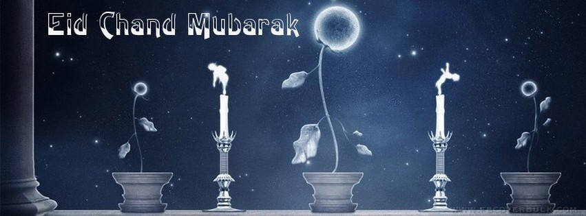 Chand-Raat-Mubarak-Cover-Photo-for-Facebook