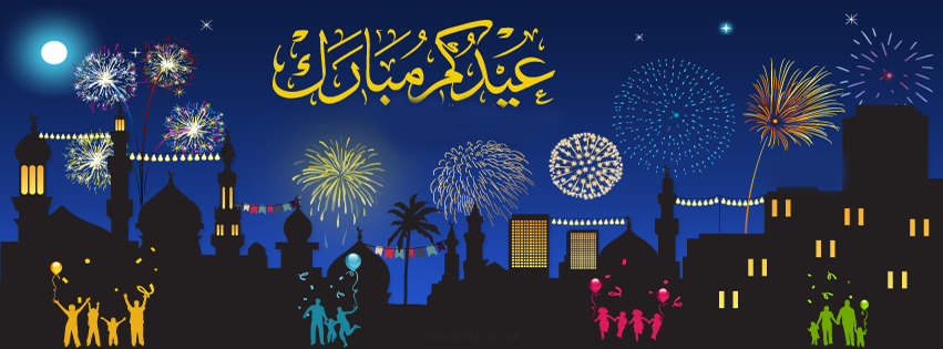 Chand-raat-Eid-Greeting-Facebook-Cover-2015