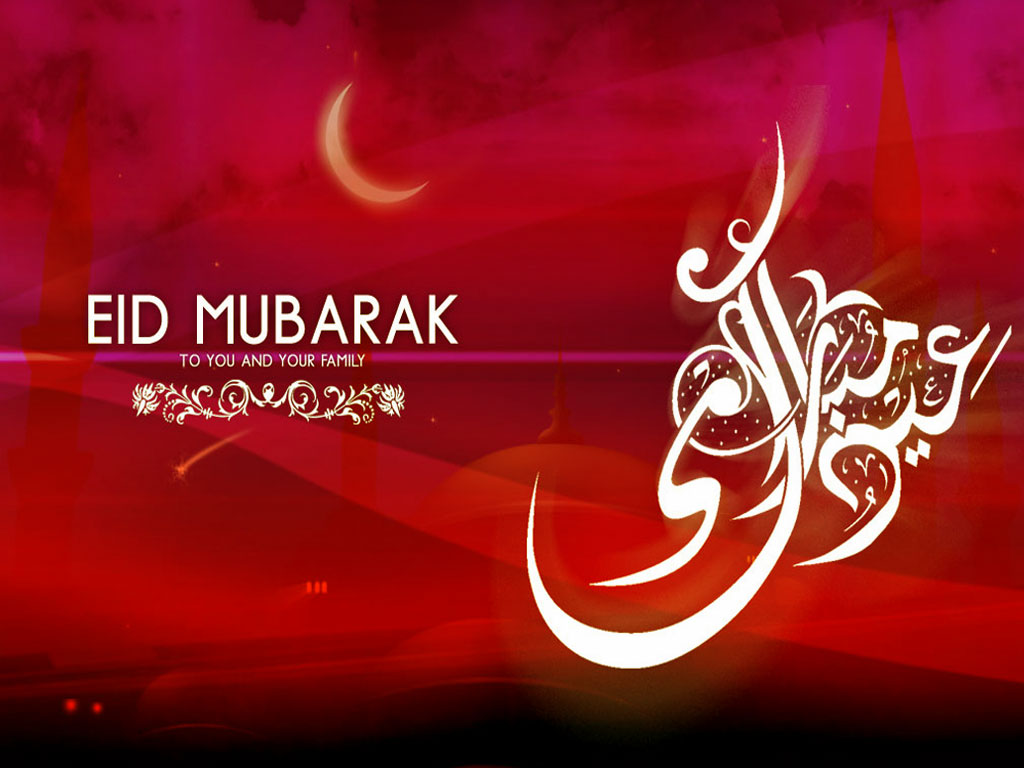 Eid-Mubarak-Download-