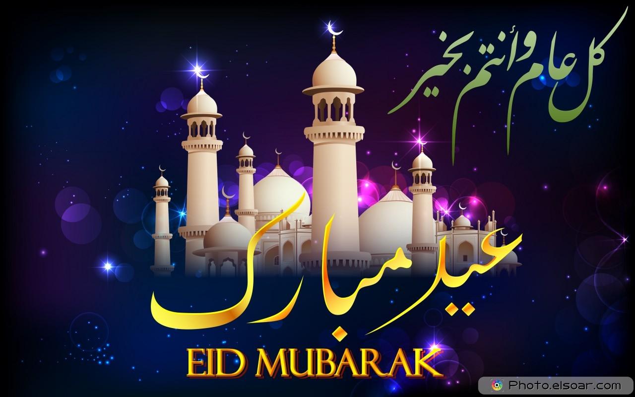 Eid-Mubarak-Free-HD-Background