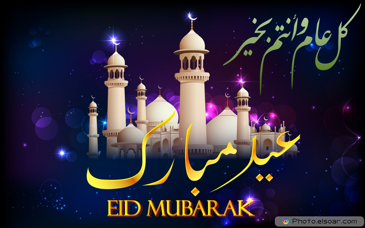 Eid-Mubarak-Free-HD-Background