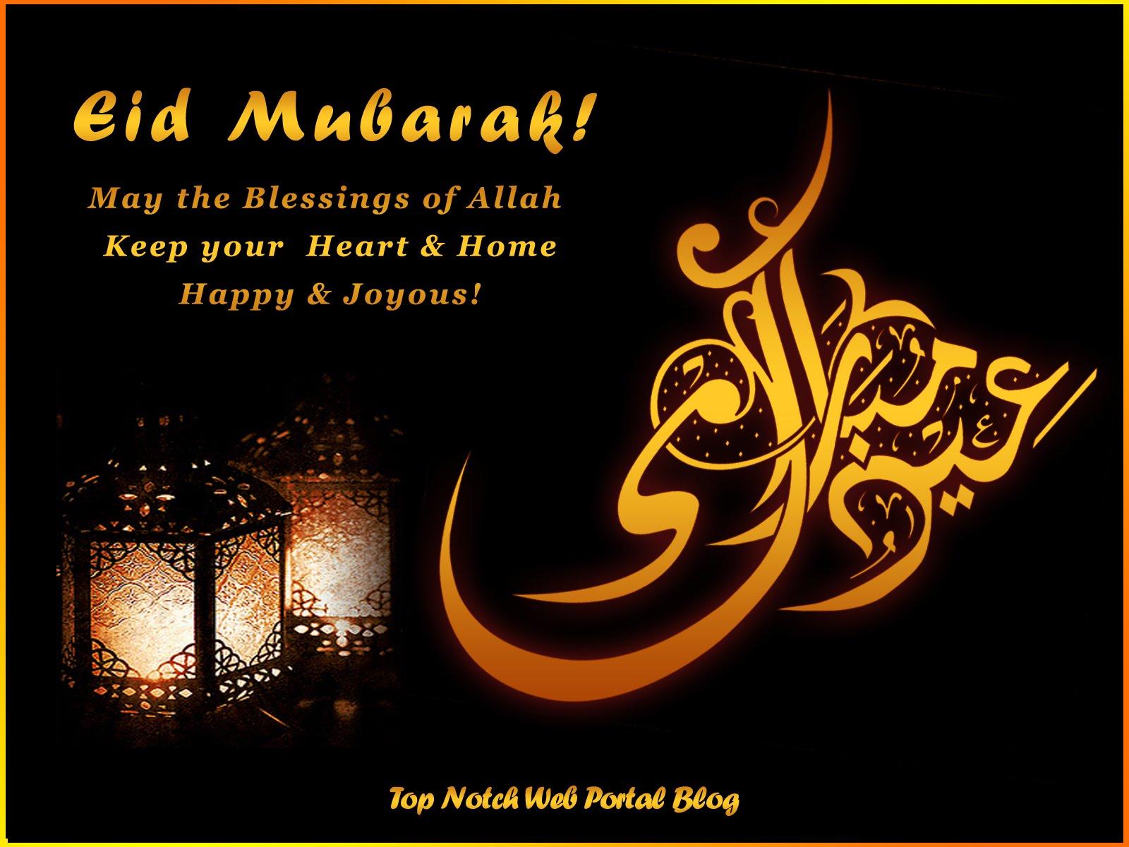 Eid-Mubarak-Wallpaper-