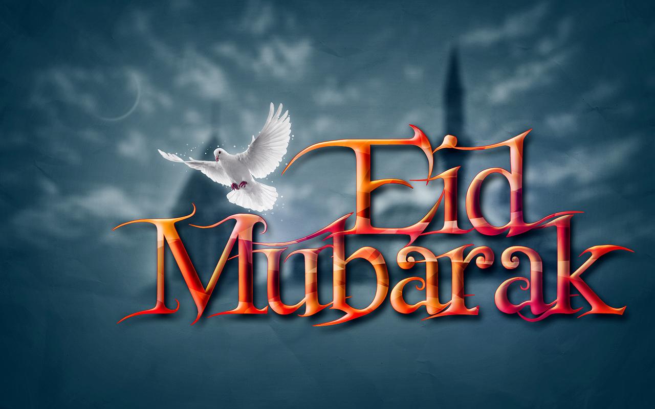Eid-Mubarak-Wallpaper-15