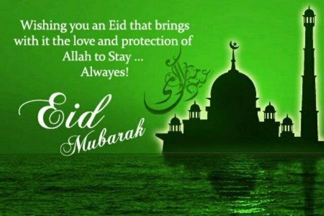 Eid Mubarak new sms