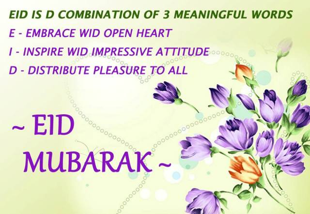 Eid SMS in English