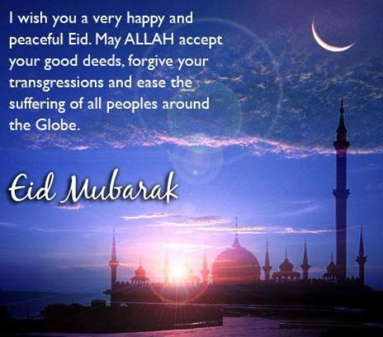 Eid SMS 2015