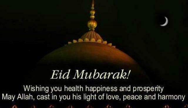 Eid ul Fitr messges