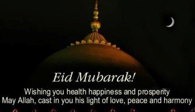Eid ul Fitr messges