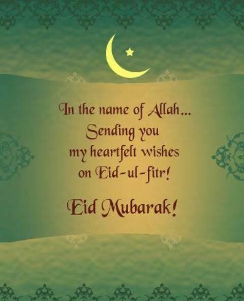 Eid ul Fitr sms 2015