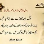 Importance of Jumma-webstudy.pk