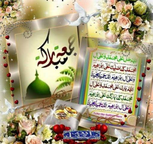 Jumma Mubarak HD Wallpapers-webstudy.pk
