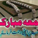 Jumma Mubarak Latest wallpapers-webstudy.pk