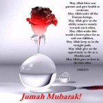 Jumma Mubarak islamic wallpapers-webstudy.pk
